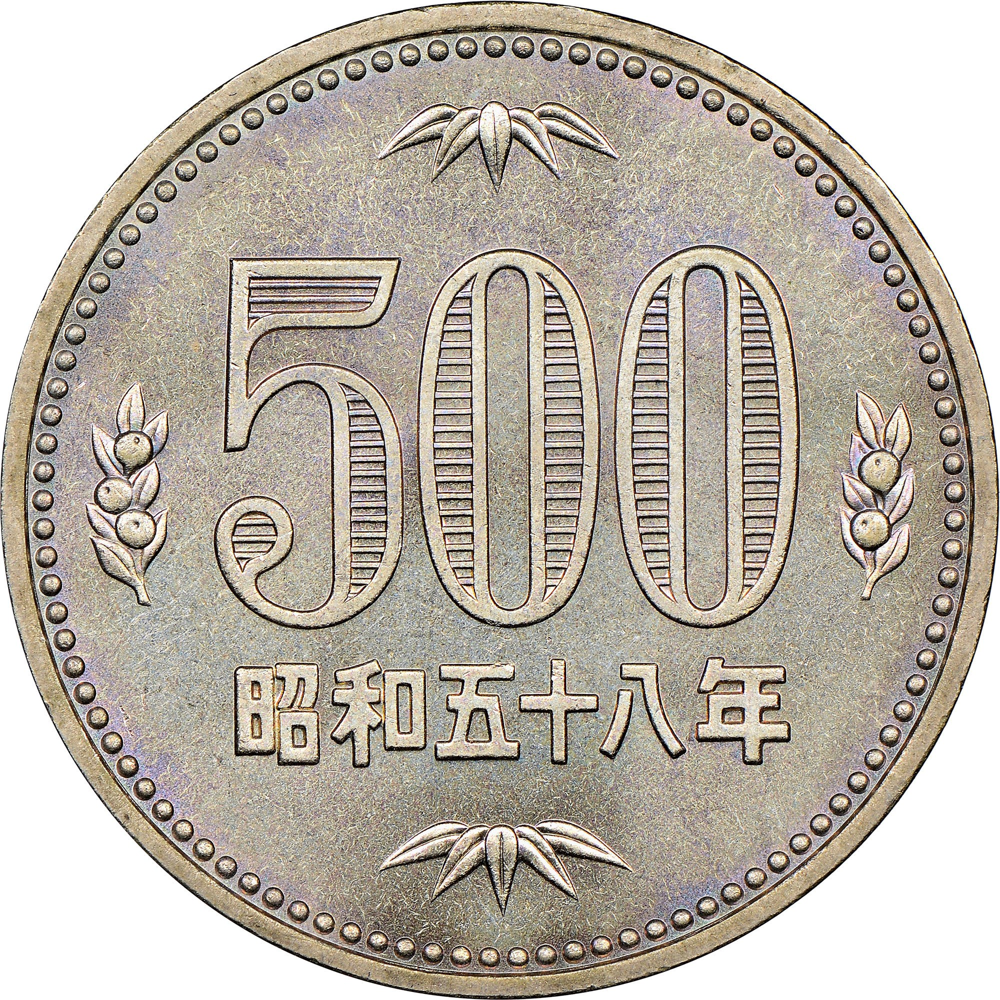 500 nippon coin