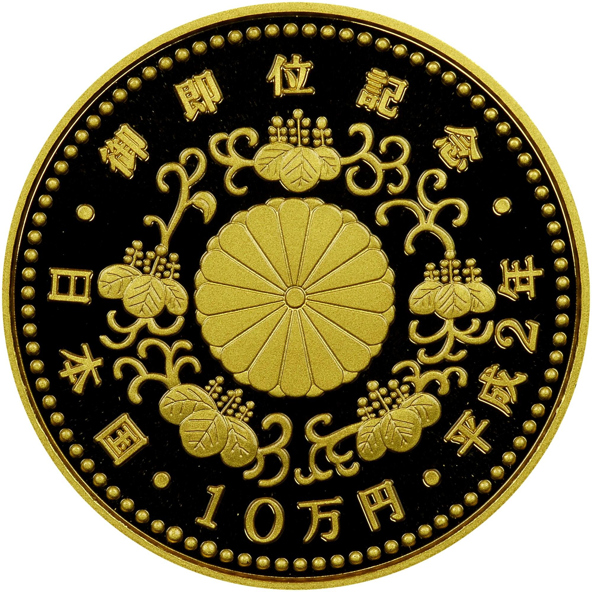 Japan 100000 Yen obverse