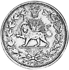 Iran 1000 Dinars reverse