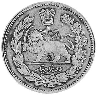 Iran 2000 Dinars reverse