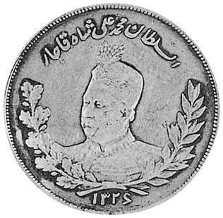 Iran 2000 Dinars obverse