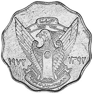 Sudan 10 Millim reverse
