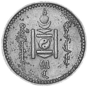 Mongolia 2 Mongo obverse