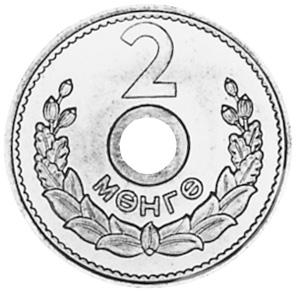 Mongolia 2 Mongo reverse