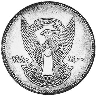 Sudan 10 Ghirsh reverse