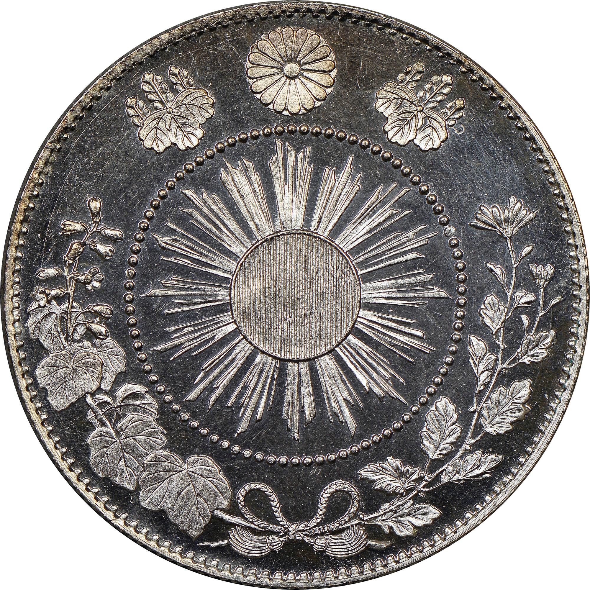 Japan 50 Sen reverse