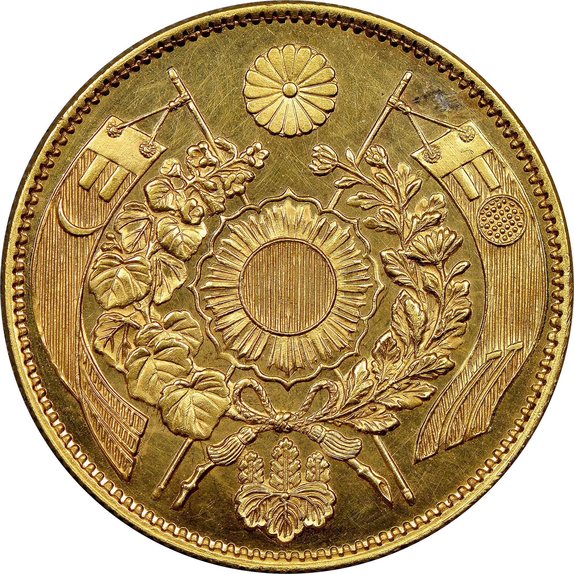 yen coins guide