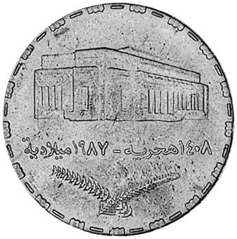 Sudan 20 Ghirsh reverse