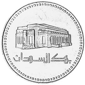 Sudan 25 Ghirsh reverse