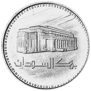 Sudan 50 Ghirsh reverse