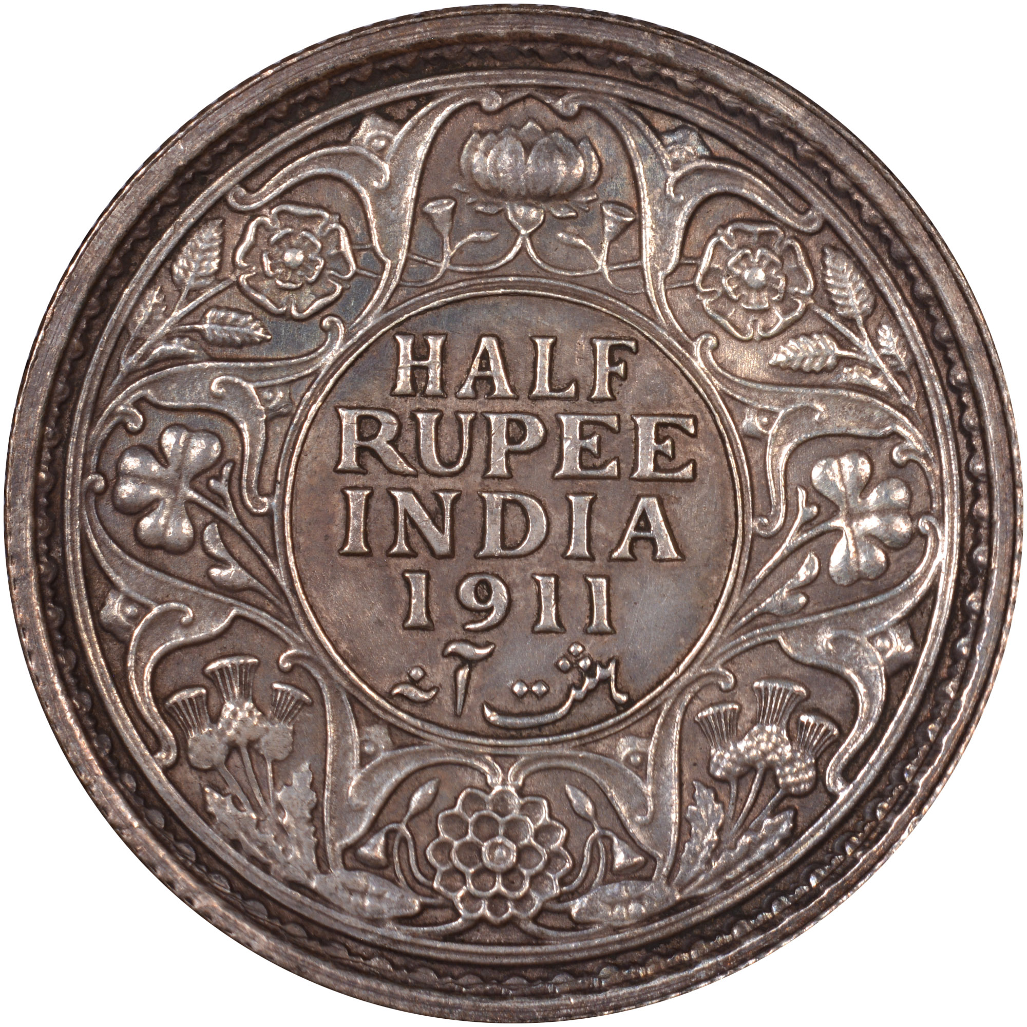 India-British 1/2 Rupee reverse