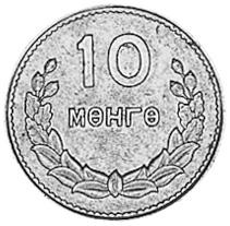 Mongolia 10 Mongo reverse
