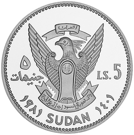 Sudan 5 Pounds obverse