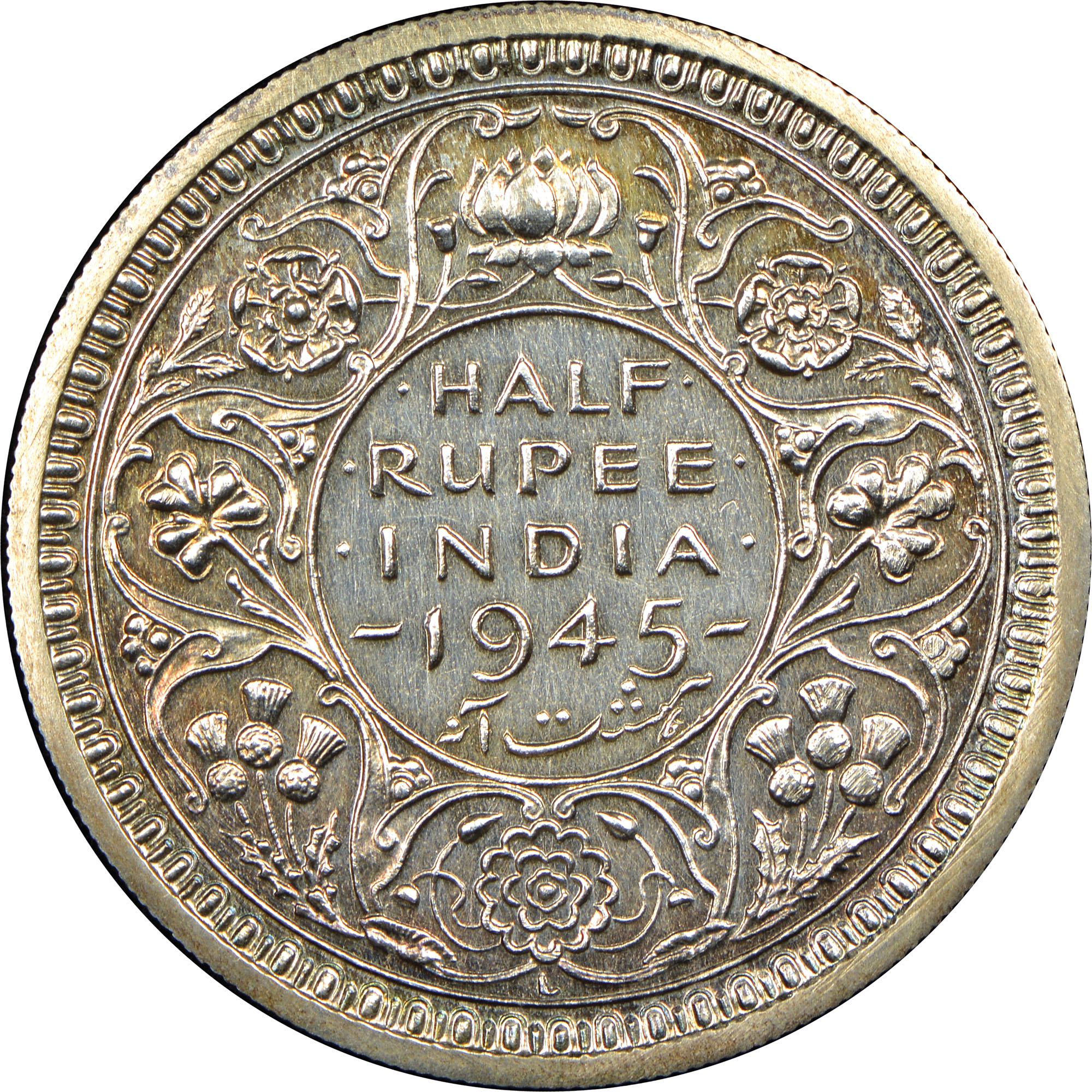 India-British 1/2 Rupee KM 552 Prices & Values | NGC