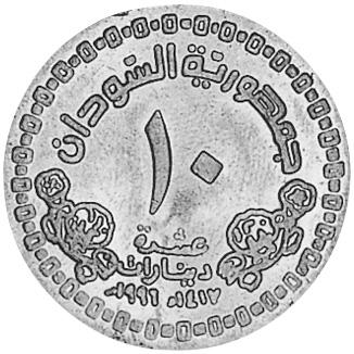Sudan 10 Dinars obverse