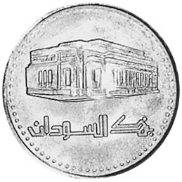 Sudan 20 Dinars reverse