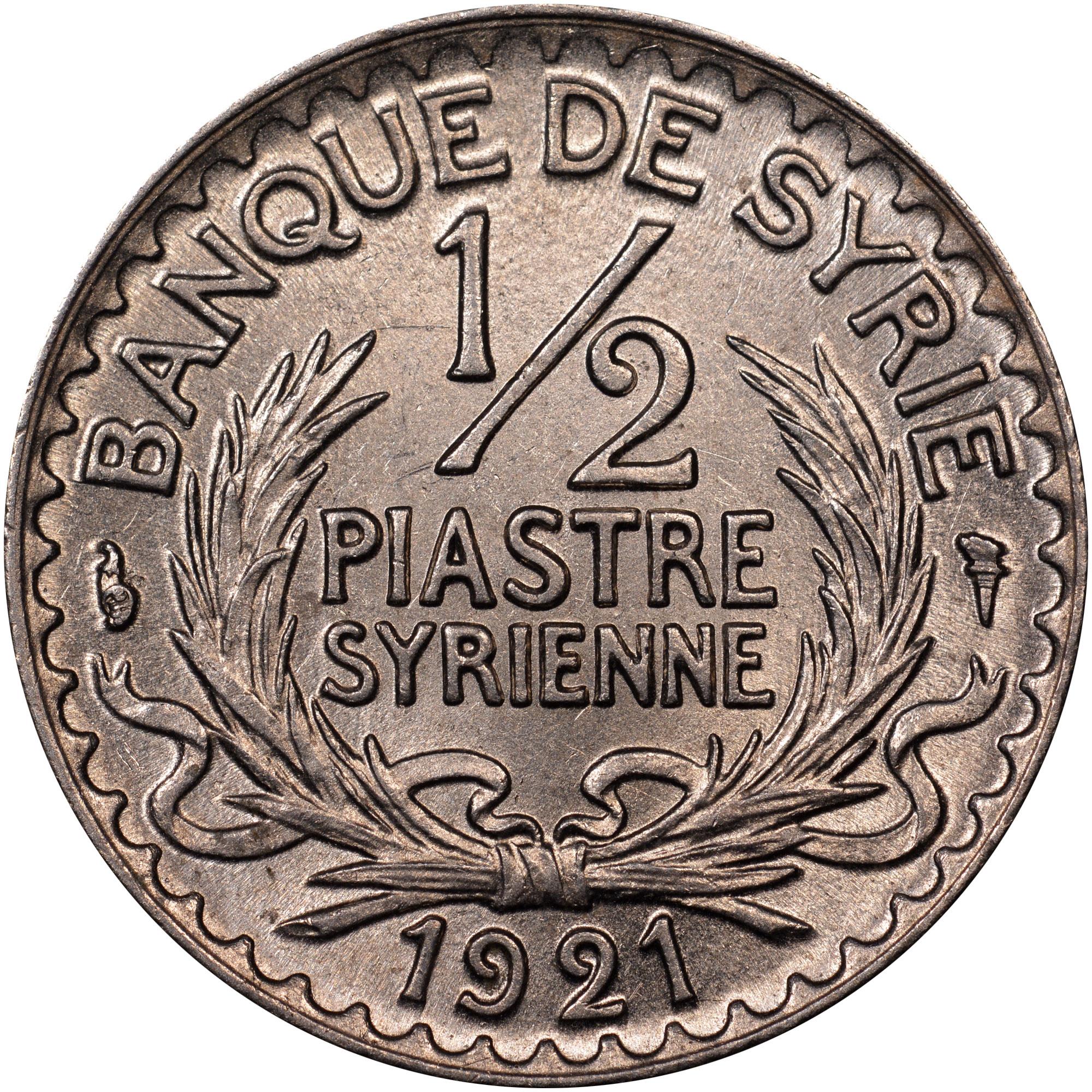 Syria 1/2 Piastre reverse