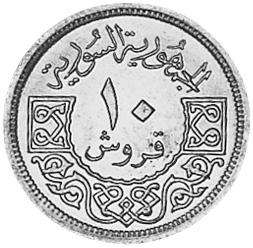 Syria 10 Piastres reverse