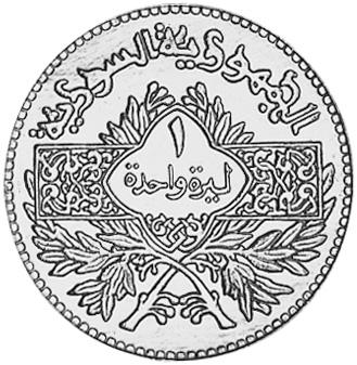 1369-1950 Syria Lira reverse