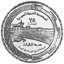 Syria 25 Piastres reverse