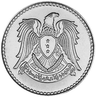 Syria Pound obverse