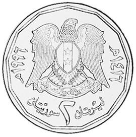 Syria 2 Pounds obverse