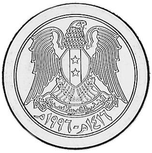Syria 10 Pounds obverse