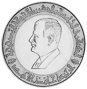 Syria 25 Pounds reverse