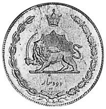 Iran 2 Dinars obverse