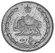 Iran 5 Dinars obverse