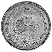 Iran 25 Dinars obverse