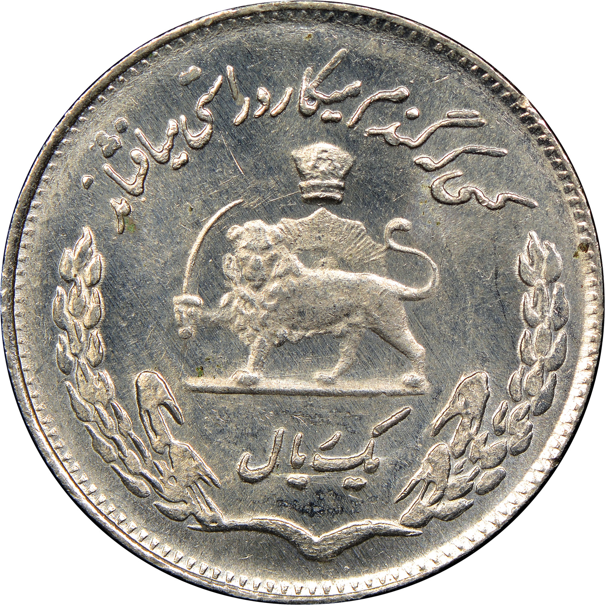dating iranian coins dating a volunteer firefighter