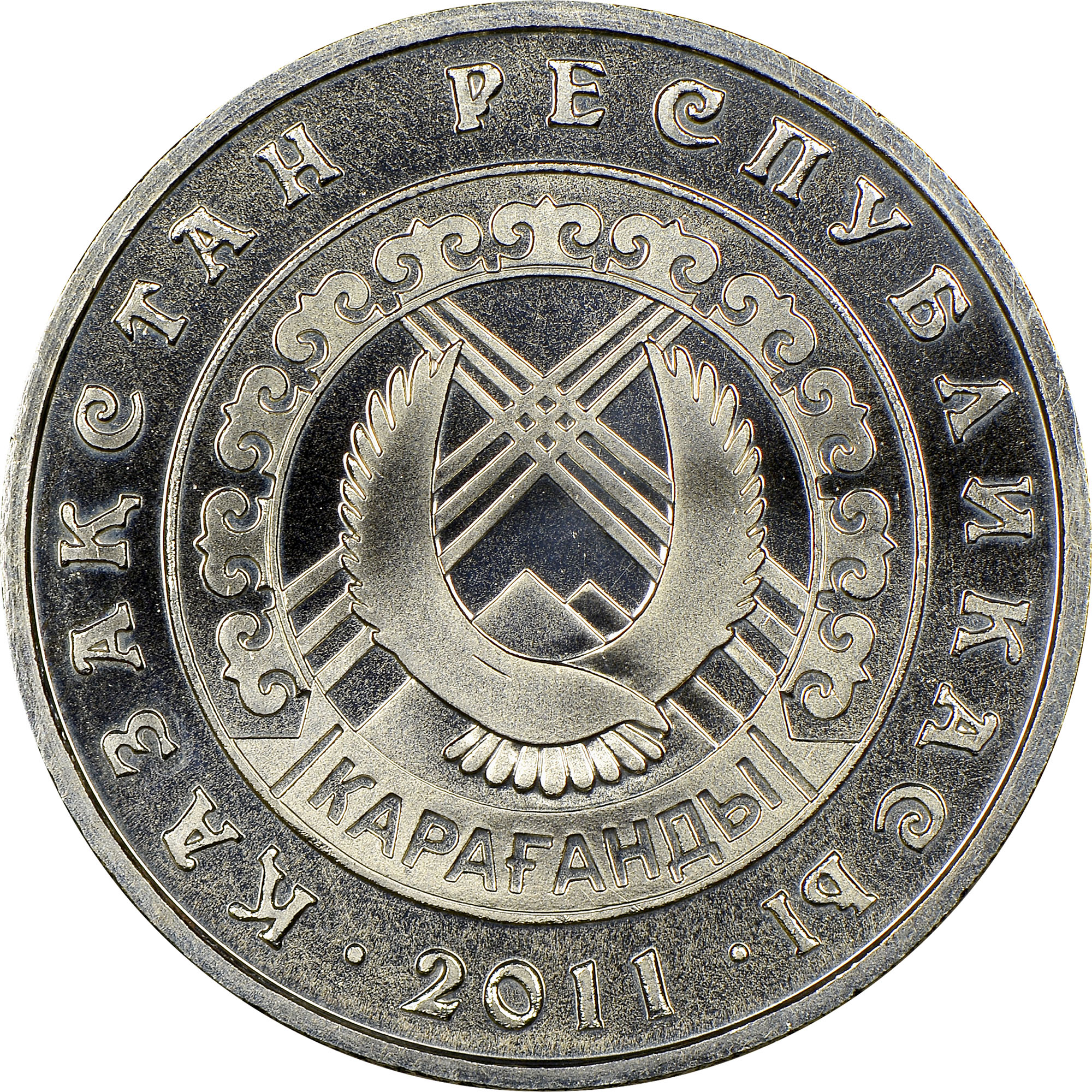 Kazakhstan 50 Tenge obverse