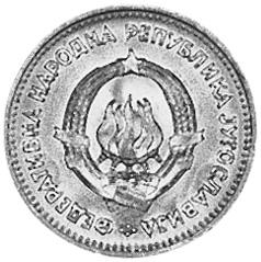 Yugoslavia Dinar obverse