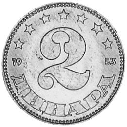 Yugoslavia 2 Dinara reverse