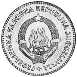 Yugoslavia 2 Dinara obverse