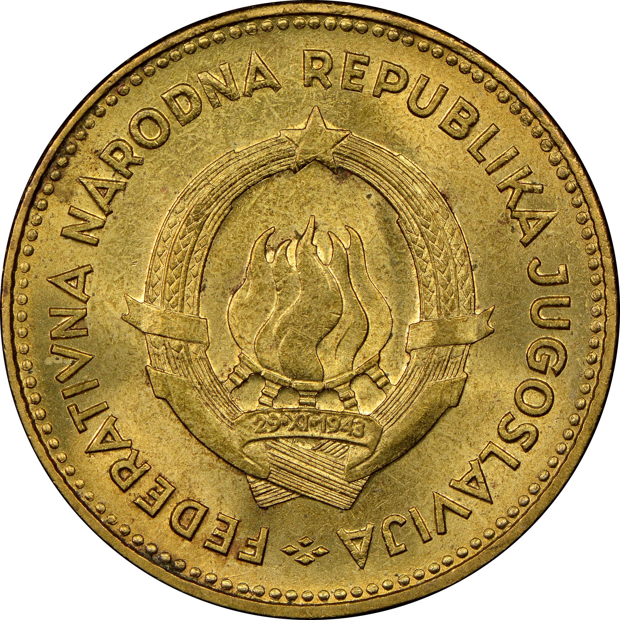 Sign Vojin Guzina /& D Radosavljević YUGOSLAVIA AUNC NOTE:100 Dinara 1955 P-69