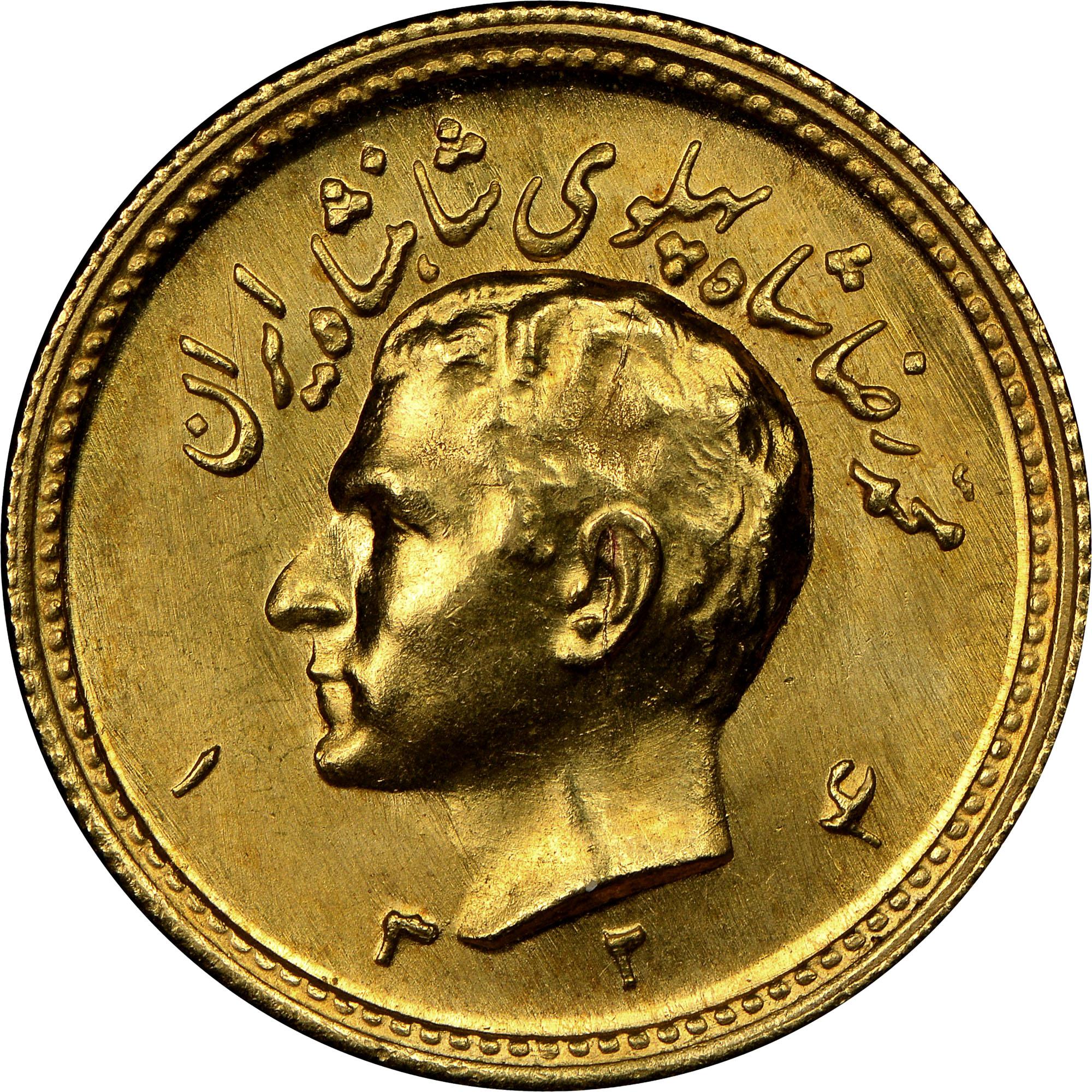 Iran 1/2 Pahlavi obverse