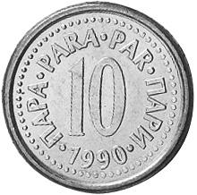 Yugoslavia 10 Para reverse