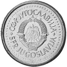 Yugoslavia 10 Para obverse