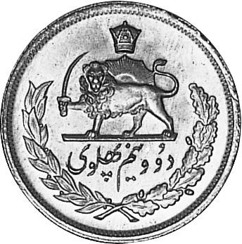 Iran 2 1 2 Pahlavi Km 1163 Prices Amp Values Ngc