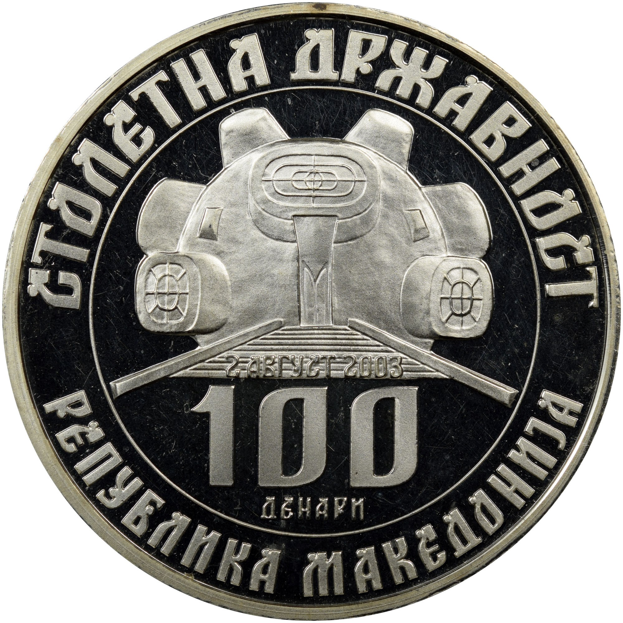 Macedonia 100 Denari obverse