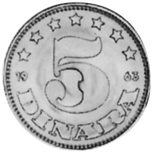 Yugoslavia 5 Dinara reverse