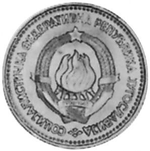 Yugoslavia 5 Dinara obverse