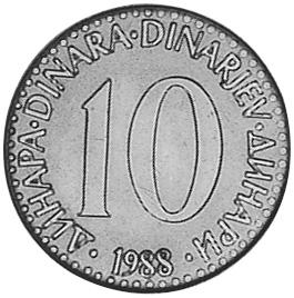Yugoslavia 10 Dinara reverse