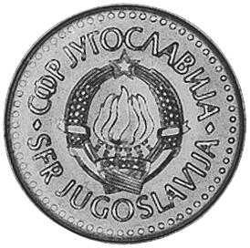 Yugoslavia 10 Dinara obverse