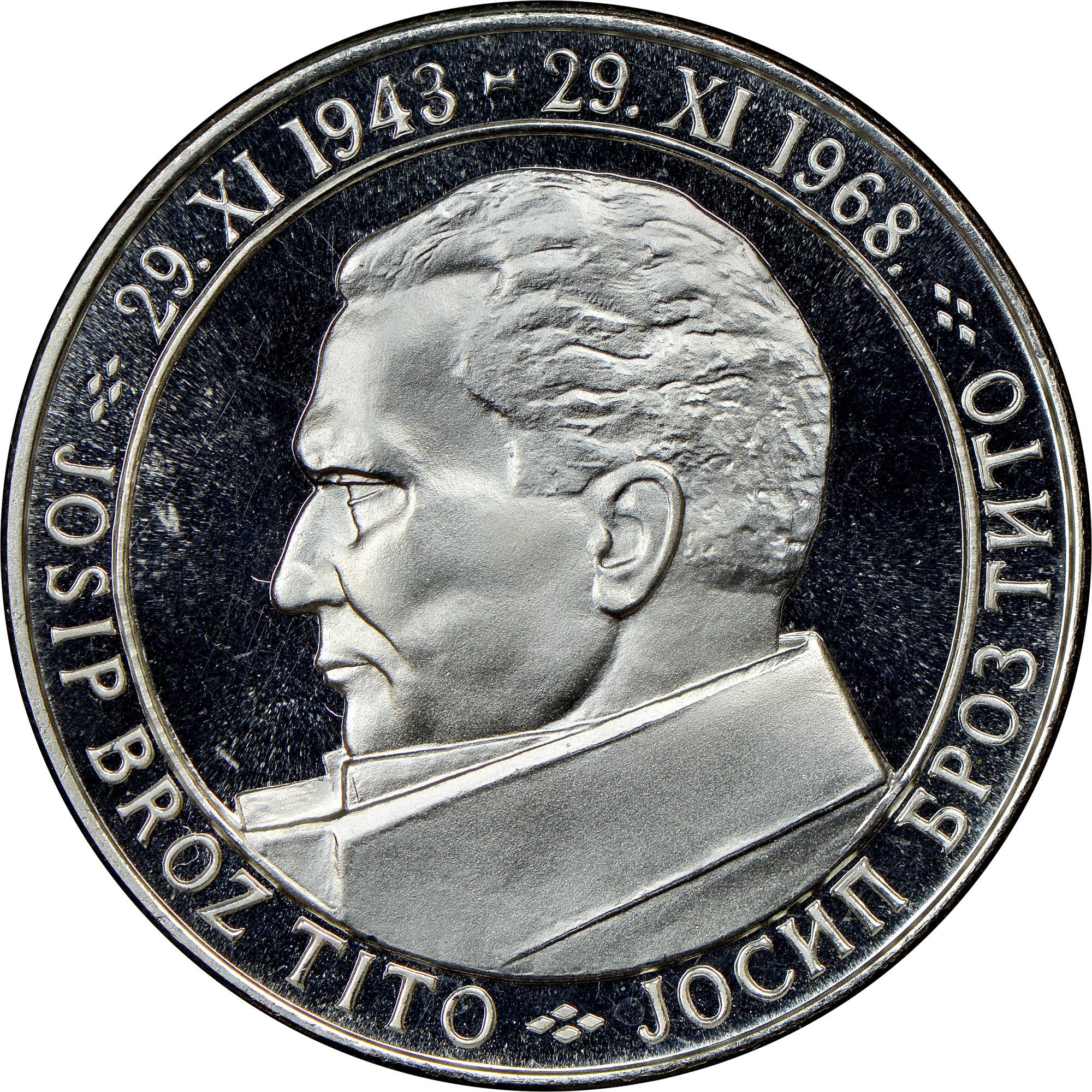 Yugoslavia 50 Dinara reverse