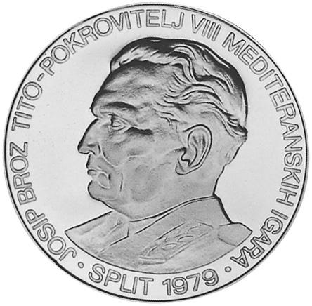 Yugoslavia 350 Dinara reverse
