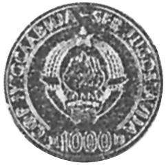 Yugoslavia 1000 Dinara obverse