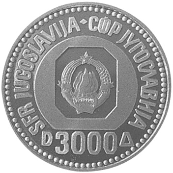 Yugoslavia 3000 Dinara obverse